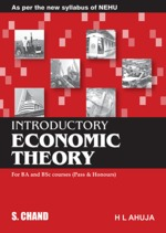 Cover image of Introductory Economic Theory (NEHU)