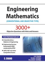 Cover image of Engineering Mathematics