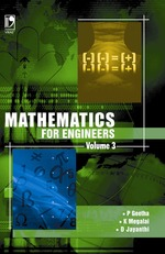 Cover image of Mathematics for Engineers Volume 3