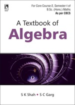 Cover image of A Textbook of Algebra
