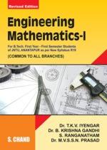 Cover image of Engineering Mathematics - I (JNTU Anantapur)
