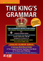 Cover image of The King's Grammar