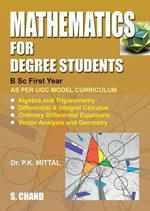 Cover image of Mathematics for Degree Students (For B.Sc. First Year)