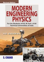 Cover image of Modern Engineering Physics