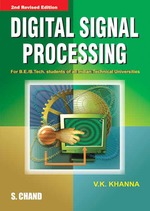 Cover image of Digital Signal Processing