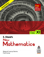 Cover image of S. Chand's  New Mathematics Class XI