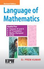 Cover image of Language of Mathematics IX and X