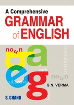 Cover image of Learners' English Grammar And Composition (On Modern Lines)