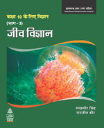 Cover image of Hindi Jeev Vigyan Bhag III For Class X