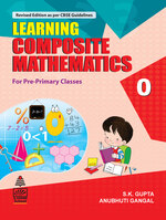 Cover image of Learning Composite Mathematics 0