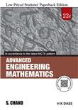 Cover image of Advanced Engineering Mathematics [LPSPE]