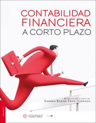Contabilidad financiera a corto plazo 1a edición