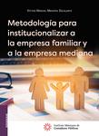 Metodología para institucionalizar a la empresa familiar y la empresa mediana, 2a edición 2017