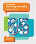 Marketing u Hrvatskoj