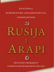 Rusija i Arapi