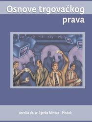 Cover image of Osnove trgovačkog prava