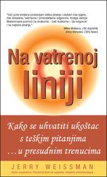 Cover image of Na vatrenoj liniji