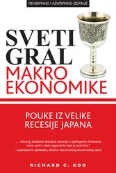 Cover image of Sveti gral makroekonomike