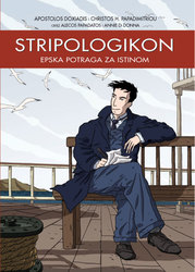 Cover image of Stripologikon
