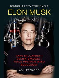 Cover image of Elon Musk audio