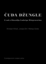 Cover image of ČUDA DŽUNGLE