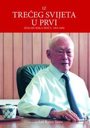 Cover image of IZ TREĆEG SVIJETA U PRVI