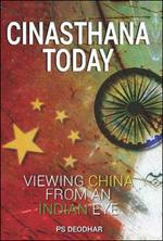 Cover image of CINASTHANA TODAY
