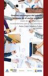 Gestión estratégica del talento humano en el sector público: