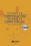 Métodos de compensación basados en competencias 3era edición
