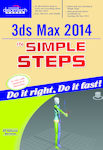 3DS MAX 2014 IN SIMPLE STEPS